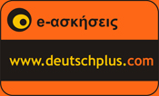 deutschplus e-Training